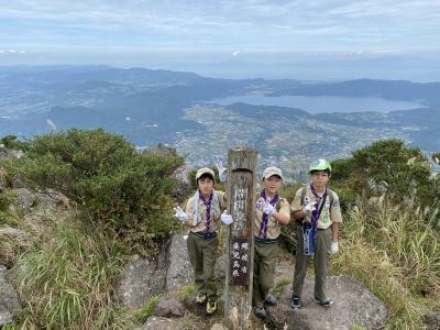 開聞岳にボーイスカウト鹿児島第10団で登山