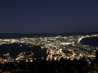 ピーカン天気の函館2泊3日 ② 2020年10月