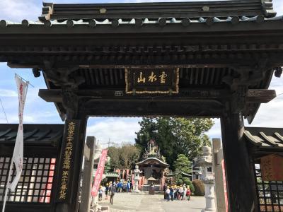 栃木県さくら市 光明寺と お寿司ランチ
