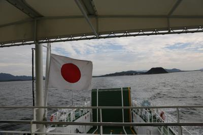 GOTO 神宿る島と有田焼 1日目#1(羽田~福岡~宗像)