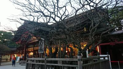 GOTO 神宿る島と有田焼 2日目#2(大宰府~福岡)