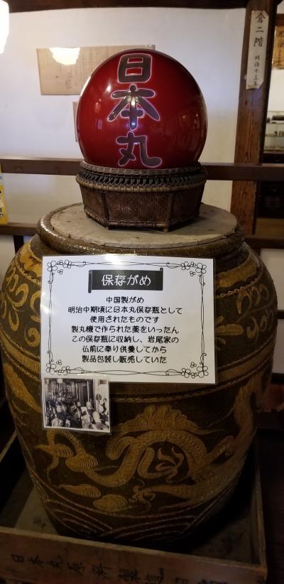 ふらっと湯布院へいつものお店のために行ってきました博多から豆田町編