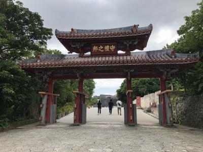 2020年10月 GotoTravel 沖縄本島2日目 首里城で琉球王国の偉大さに触れ、海中道路にドライブにいく途中で世界遺産のグスクに浸る