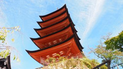 ひとりで広島1泊2日 ~GoToと「広島へ行こう!」を使って宮島へ~