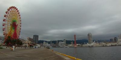 2020年 GWのリベンジ旅行 播州赤穂&神戸最終日