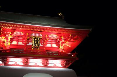 20201020-4 下関 関門汽船で渡って、uzuhouseチェックイン。晩ごはんは、町中華にするかな?好楽園へ。