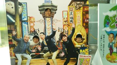 関テレに遊びに行きました!