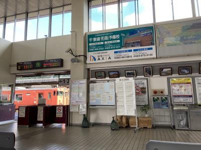 GoTo山口県へ ⑤湯田温泉と瑠璃光寺五重塔