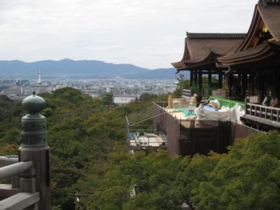 シニアのUAマイルで行く京都・橿原・奈良GOTO7日間 1)伊丹経由高速バスで京都へ 東山さんぽ