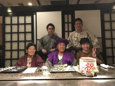 2020年10月 北川温泉☆GO TOでお得に父の傘寿祝い旅♪