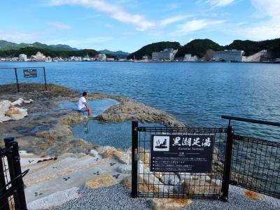 碧き島の宿 熊野別邸 中の島  船で行く 和歌山の高級お宿❤