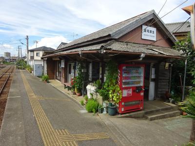 目指せ全駅・銚子電鉄に乗ってきた【その3】外川駅周辺のお散歩&食事。そして笠上黒生駅へ。
