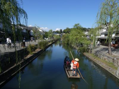 やっぱり青空が似合う「晴れの国 おかやま」-倉敷と神社巡り編-