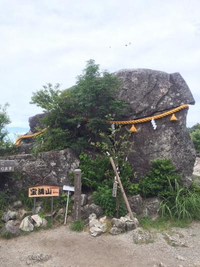 【福岡】宝満山と竃門神社へ行ってみた
