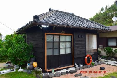 【宿泊レポ☆73】 大島南耕苑 築150年の古民家『いろり』に泊まってみた