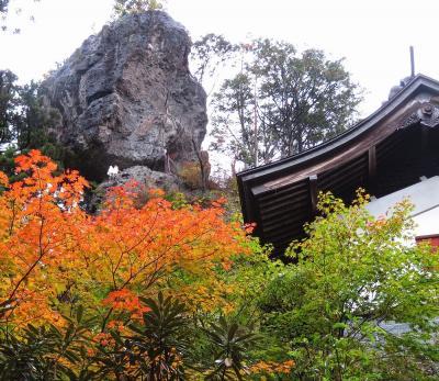 団塊夫婦の2020年日本紅葉巡りドライブー(関東1)奇岩で有名な榛名神社から伊香保温泉へ