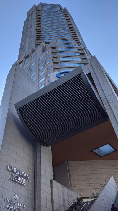 渋谷でGoToホテルステイ