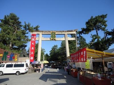7ケ月ぶりに開催された北野天満宮の「天神市」