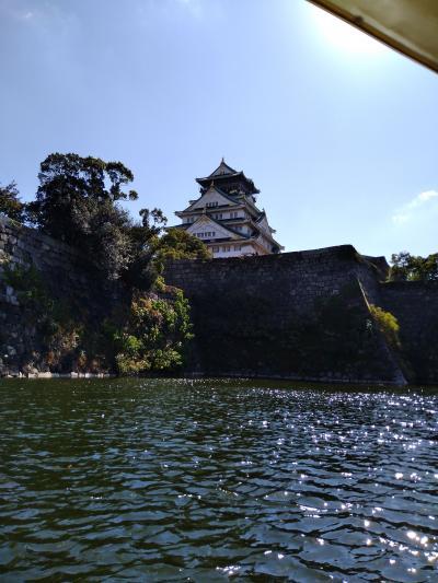 大阪周遊パスでAMAZINGな旅を!