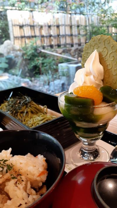 京都 宇治&祇園ぷらむでステーキ
