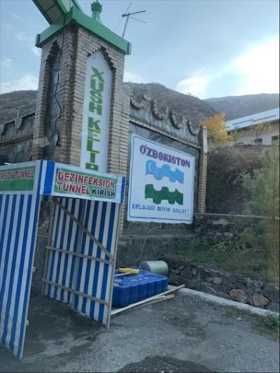 ウズベキスタン タシケントからザーミン国立公園