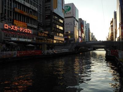 海へ山へ。秋の兵庫県・大阪府周遊の旅-第3部--箕面と大阪ミナミ街歩き-