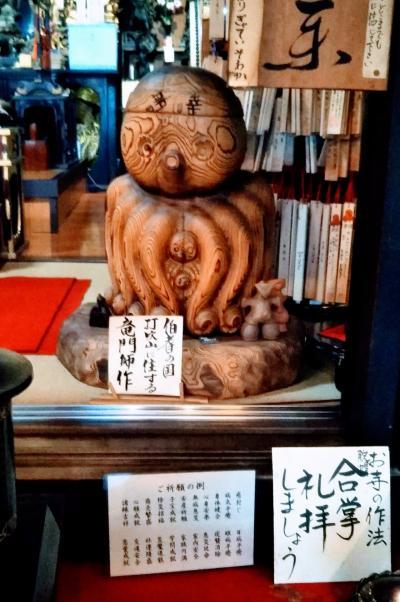 京都気まぐれ旅~ついでに大河ゆかりの地もぶらっと~【後編】