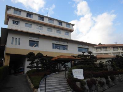 旅行中の食事 in 渡鹿野島一泊二日2020年2月