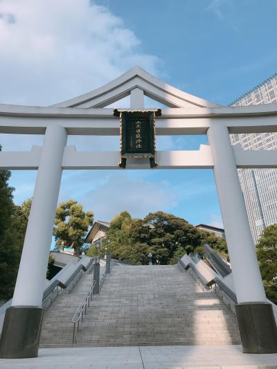 日枝神社・赤坂氷川神社お散歩🚶♂️(グルメも添えて?)