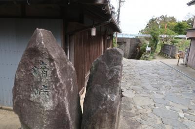 歩いて県境を越えたい…大阪-奈良県境 暗峠