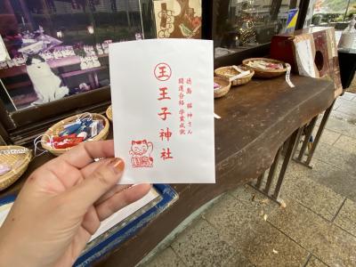 GoToで徳島へ 徳島・鳴門・大歩危 ①