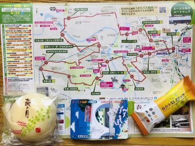 定番の観光とおいしいグルメの日帰り仙台