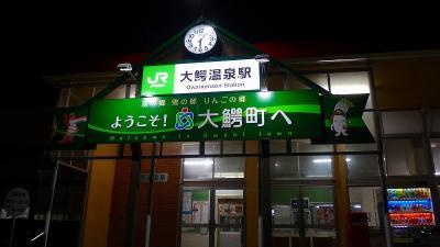 北海道函館から東北北部 電車の旅 4日目 函館~弘前へ 下巻。