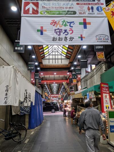 GO to 大阪!台風をかわした先に、美味いラーメンも有りました!