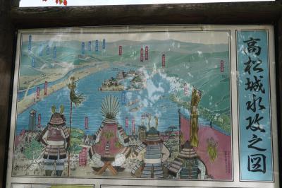 20201028-1 岡山 水攻めの備中高松城址行ってみました