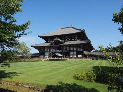 Go To 第三弾:人出が戻った4連休に京都・奈良へ(マリオット奈良、グランヴィア京都泊)