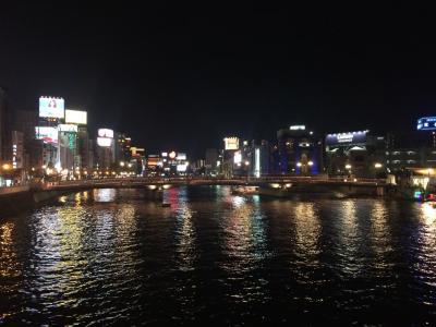 GO TOで行く博多7泊8日その3☆中洲周辺散策