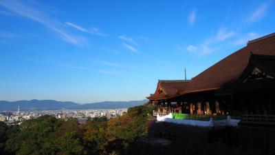 京都へGOTO 3泊4日(2日目)
