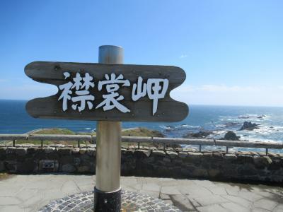 北海道ドライブ1000kmの旅 えりも岬と日高ドライブ編