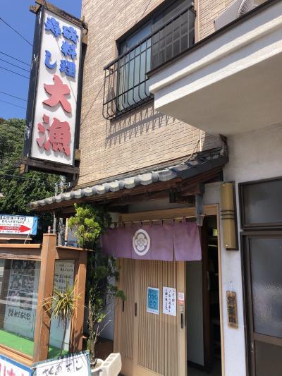 下田発の海鮮料理店「下田 大漁」~金目鯛が特においしい、50年以上にわたって下田の地魚のおいしさを伝えてきた魚料理店の老舗~