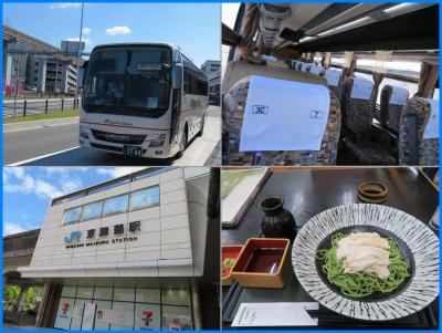 秋の京都(3)高速バスで伊丹空港から舞鶴へ&茶そば