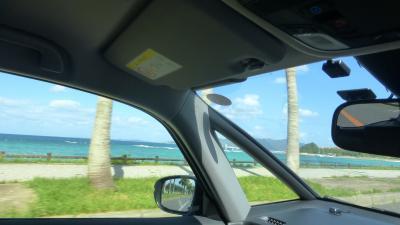 GoToトラベル 沖縄1泊2日旅【レンタカー借り受けと、西海岸ドライブ編】