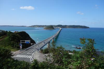 日本縦断(日本海)の旅 萩城・角島大橋編 No8