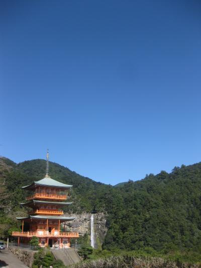 秋旅2020・熊野古道を歩く。大門坂から、那智の滝へ