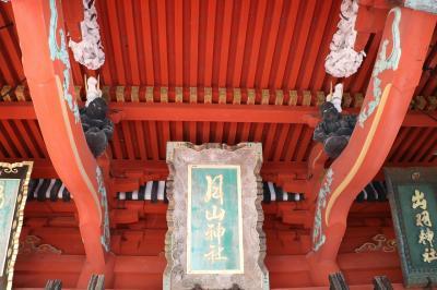 東北の名湯と紅葉巡りの旅 3/14(羽黒山観光)