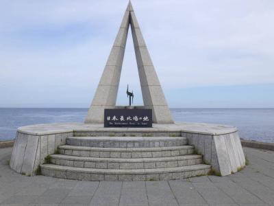 北海道ドライブ紀行2020年8月④(宗谷・稚内編)