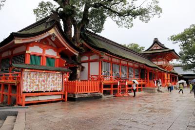GOTOトラベル北九州の旅・・全国にある八幡様の総本宮「宇佐神宮」に参拝します。