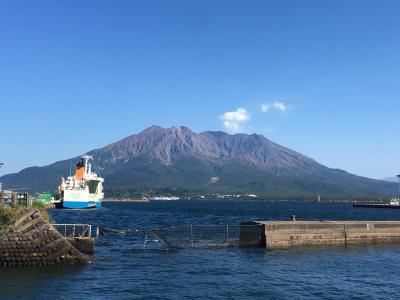九州南部の旅・その1