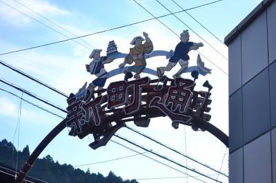 岐阜県「郡上八幡」の町並みを散策してみました。