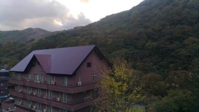 GoToキャンペーンで朝里川温泉へGo